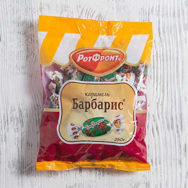 Карамель Барбарис 250г