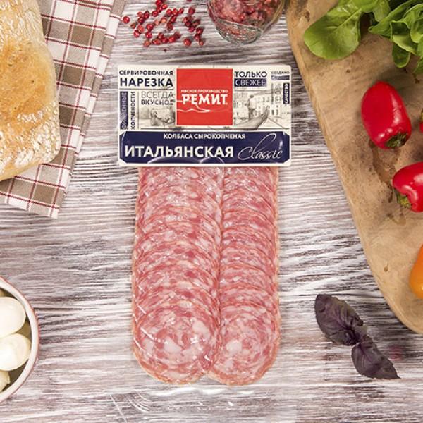 Нарезка колбаса с/к Итальянская Ремит 70г