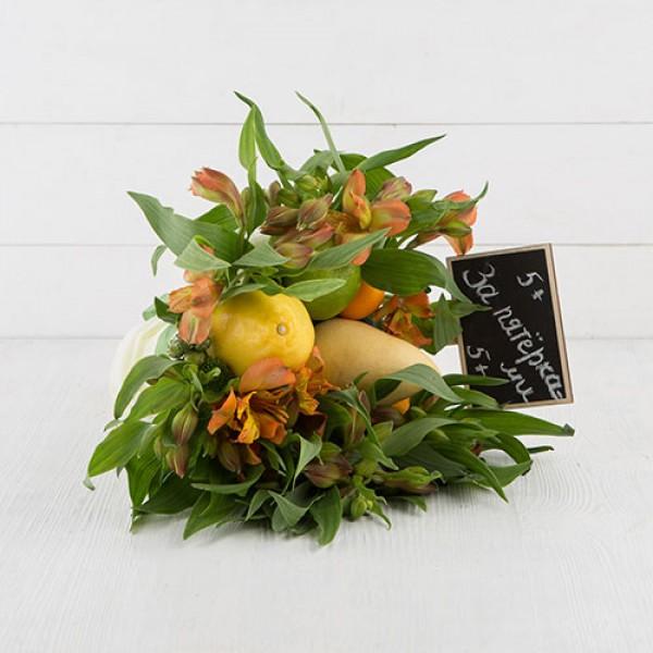 Букет на 1 сентября Осеннее манго