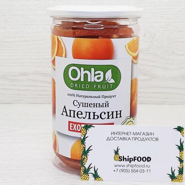 Апельсин сушеный Ohla в банке 400 г