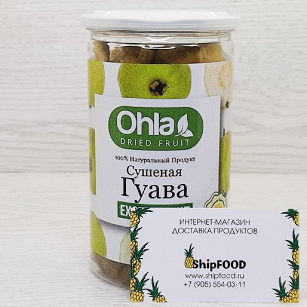 Гуава сушеная Ohla в банке 400 г