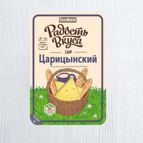 Сыр Радость вкуса Царицынский нарезка