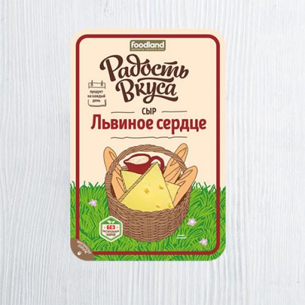 Сыр Радость вкуса Львиное сердце нарезка