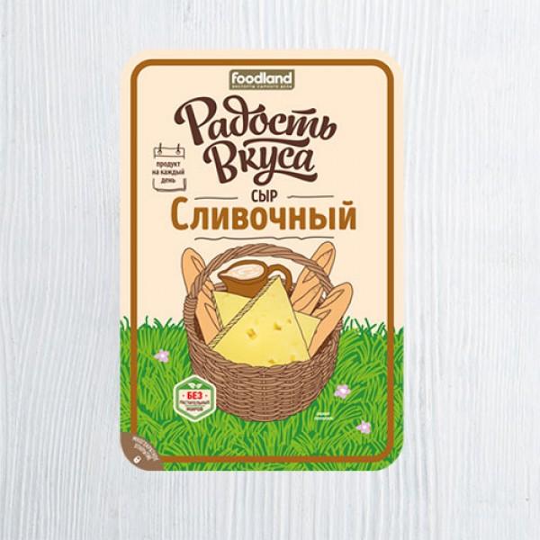 Сыр Радость вкуса Сливочный нарезка