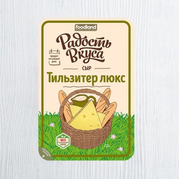 Сыр Радость вкуса Тильзитер люкс нарезка