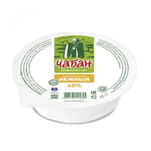 Сыр нежный Чабан 45% ~500г