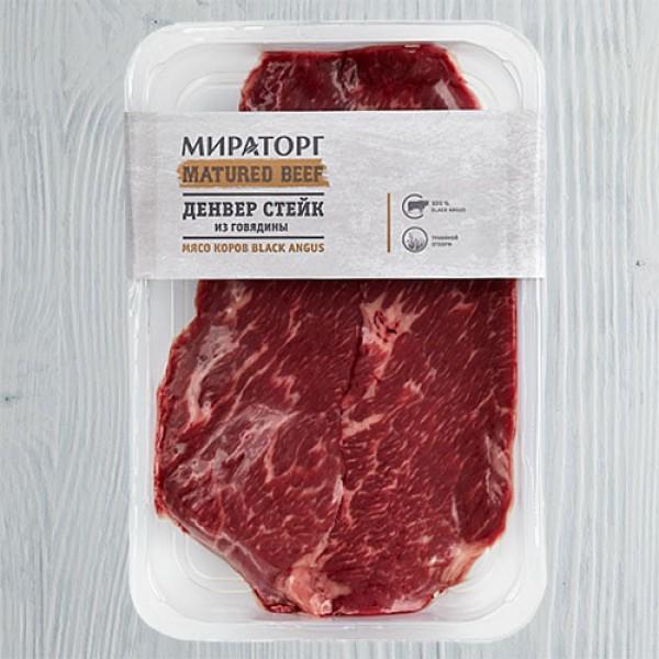Стейк Денвер из говядины Matured Beef Мираторг