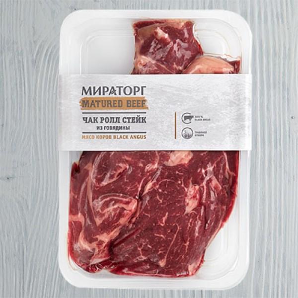 Стейк Чак ролл из говядины Matured Beef Мираторг