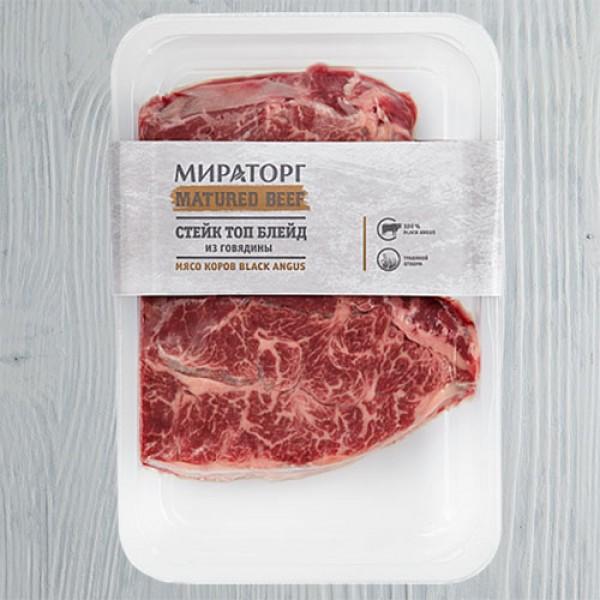 Стейк Топ блейд из говядины Matured Beef Мираторг